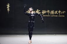 中国歌剧舞剧院团队助攻《逆水寒》
