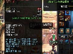 回归玩家必看 新版异界装备搬砖及附魔说明