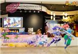 广州白云机场梦幻西游主题周抢先体验