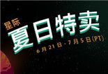 Steam夏日特卖正式开启!免费得游戏