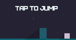 跳跃的方块