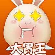 囧囧兔:大胃王