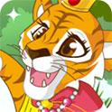 可爱的老虎母子