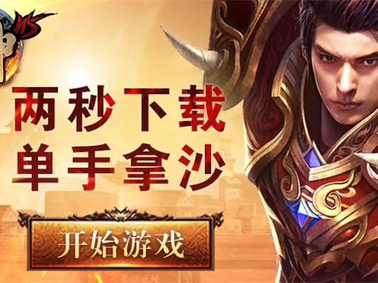 2014全球游戏排行榜_h类游戏排行_日本h游戏热门2014最新排行榜_中国排行网