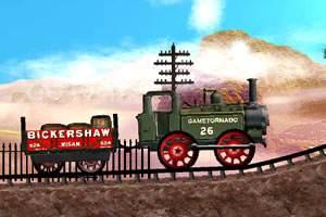 小火车载货正式版
