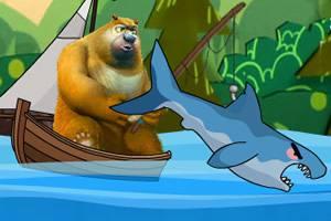 熊出没钓鱼