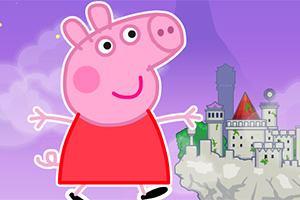 小猪佩奇救同伴