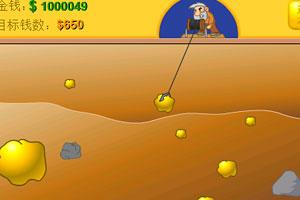 双人挖金子小游戏手机版 双人版挖金子游戏