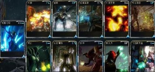 星际战甲永恒烈焰MOD搭配解析攻略