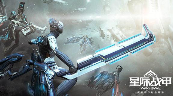 星际战甲无重力新体验 空战即将改版