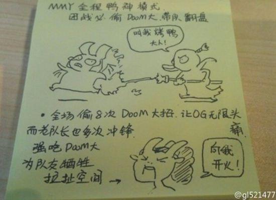 GL漫画手绘特锦赛C组大乱斗CN刀塔的希望