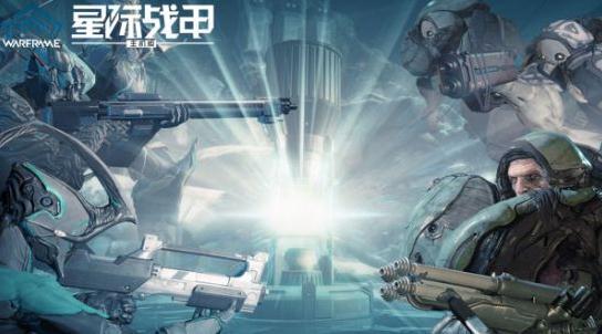 星际战甲集团系统介绍 主机版声望奖励