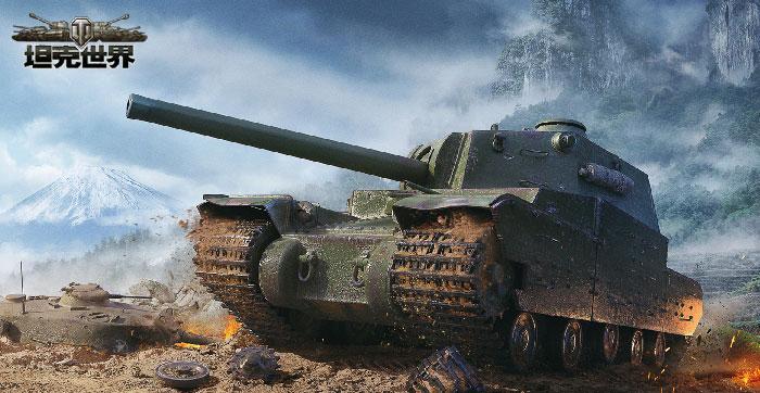 坦克世界精美壁纸截图欣赏