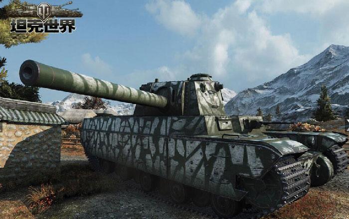 坦克世界新巅峰截图分享 新巅峰外观一览