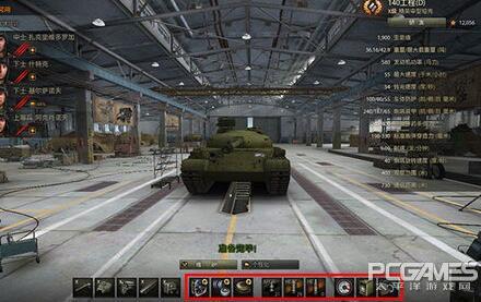 坦克世界的速度与激情 跑车改140工程