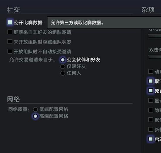 DPL新秀赛进入倒计时 选拔赛赛制公布