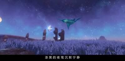 自创视频MV分享《天谕》职业主题曲流光篇