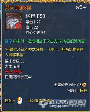 剑灵力士712新版本技能分析 刷本能力大大提高