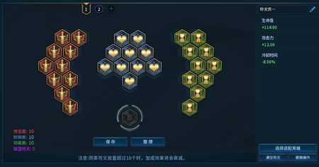 第十域龙骑士攻略全分享 EQ二连比皇子还爽