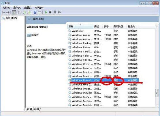 csgo您的计算机屏蔽了vac系统解决方法