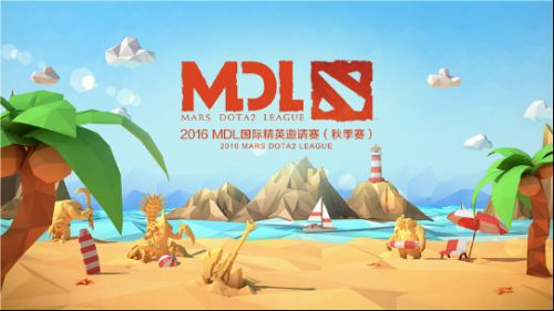 MDL秋季赛观战指南:免费入场,门票抽大奖