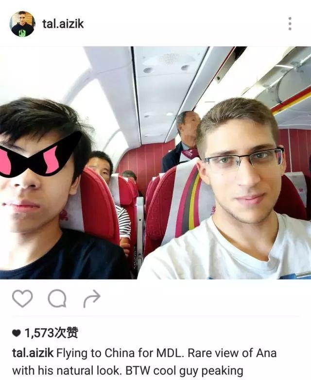 秘密OG抵达中国 宇宙哥自爆出浴照