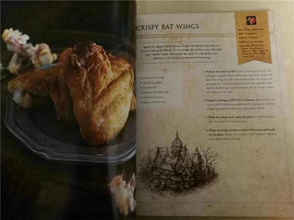 魔兽世界官方食谱已到货 玩家分享实物图