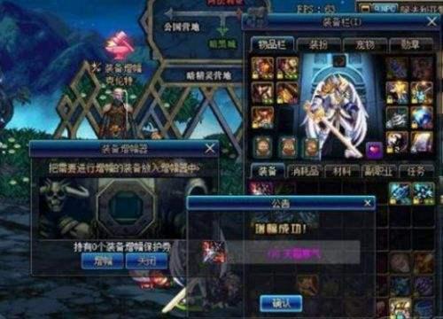 国服玩家红字神器巨剑增幅上18!壕无人性